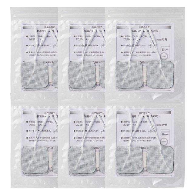 粘着パッド6セット(4枚×6)<br>