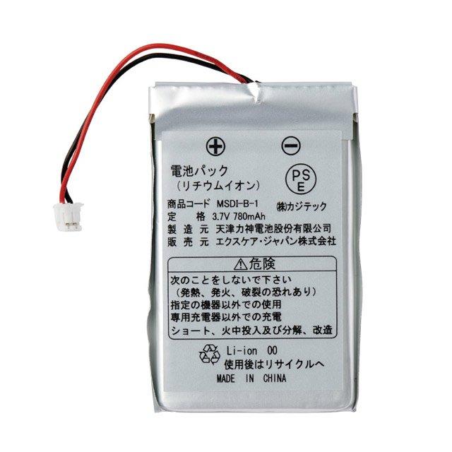 メタボシェイプDi 専用 充電池<br>※こちらの商品はネコポスでのお届けとなります。<br>代金引換・日時指定されますと別途料金がかかりますのでご注意ください!<br>