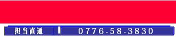 名入れタンブラー | タンブラー専門店 | オリジナル・名入れステンレスタンブラー | TUMBLER SHOP [タンブラーショップ]