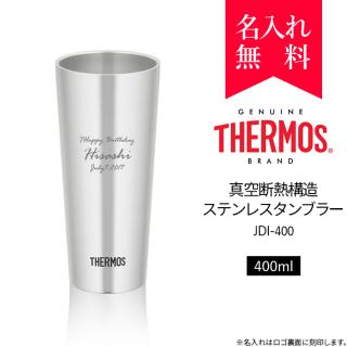 サーモス [THERMOS] 真空断熱構造ステンレスタンブラー 400ml [JDI-400] [008-130]