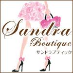 サンドラブティック Sandra Boutique