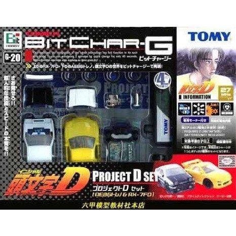 Bit Char-G: Initial D Project Set G-20 (27MHz) - 1.0 ミニカー ミニチュア 模型 プレイセット自動車