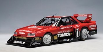 Nissan (日産) 1983 Skyline RS Turbo Super Silhouette Late Version (Part: 88376) Autoart (オートアー
