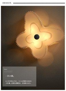 シーリングライトJKC149(インテリア照明 間接照明 ペンダントライト 天井照明 北欧)