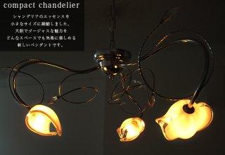 シャンデリア CXK002(間接照明 シーリングライト インテリア照明 天井照明 北欧)
