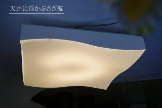 シーリングライト HLZKC002 (照明 照明器具 間接照明 LED おしゃれ 天井照明 デザイン インテリア シーリング照明 )