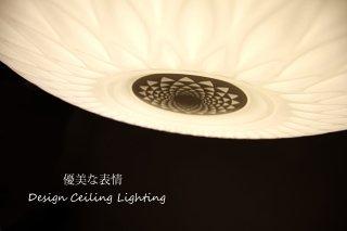 LEDシーリングライト KPC007 (インテリア照明 間接照明 ペンダントライト 天井照明 北欧)
