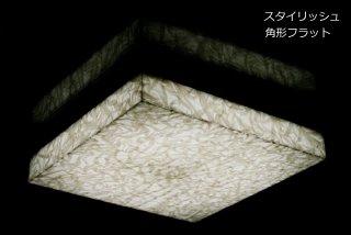 LEDシーリングライト DLKC001 調光調温 リモコン三段調節 (インテリア照明 間接照明 ペンダントライト 天井照明 北欧)