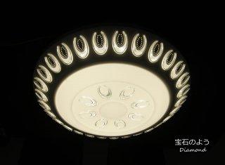 LEDシーリングライト DLKC004 (インテリア照明 間接照明 ペンダントライト 天井照明 北欧)