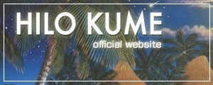 HILOKUME OFFICIAL WEBSITE