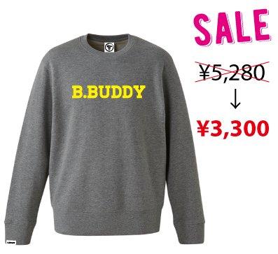 SW16-001 B.BUDDY SWEAT  GRAY