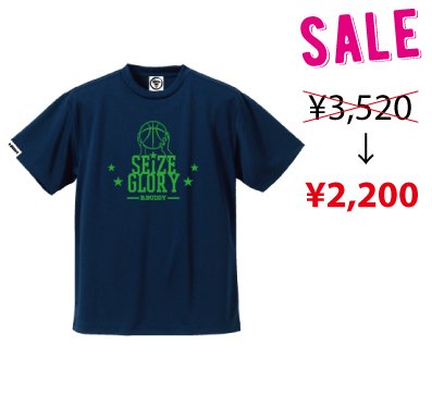 <img class='new_mark_img1' src='https://img.shop-pro.jp/img/new/icons20.gif' style='border:none;display:inline;margin:0px;padding:0px;width:auto;' />ST17-001 SEIZE GLORY TEE