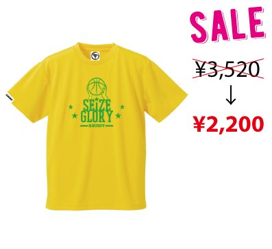 <img class='new_mark_img1' src='https://img.shop-pro.jp/img/new/icons43.gif' style='border:none;display:inline;margin:0px;padding:0px;width:auto;' />ST17-002 SEIZE GLORY TEE