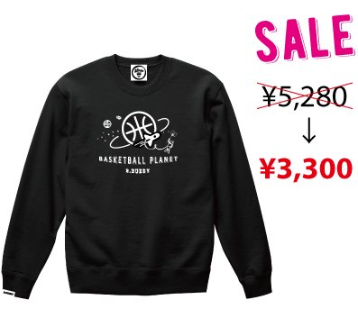 <img class='new_mark_img1' src='https://img.shop-pro.jp/img/new/icons41.gif' style='border:none;display:inline;margin:0px;padding:0px;width:auto;' />SW19-001 BASKETBALL PLANET SWEAT