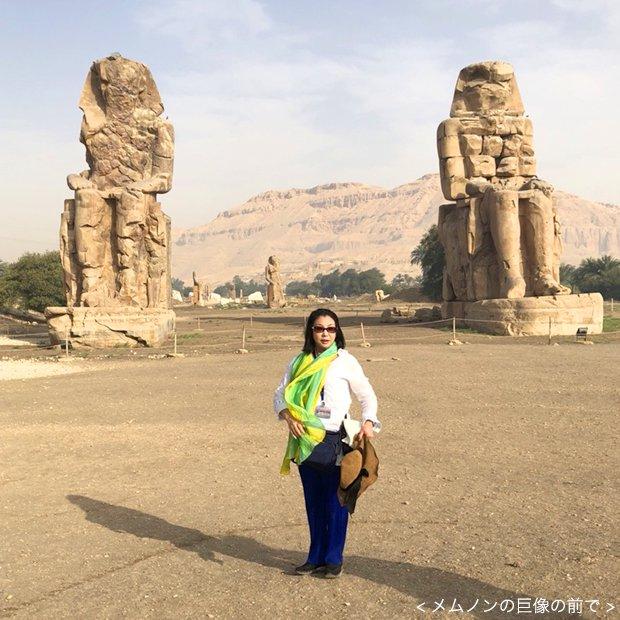 ステラ薫子エジプトの旅