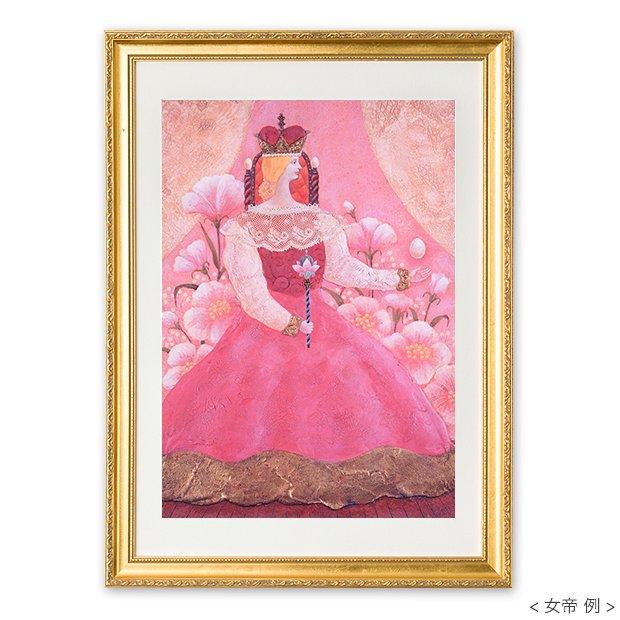 【受注生産】ステラ・タロットジークレー(デジタルプリント版画)《額付き》
