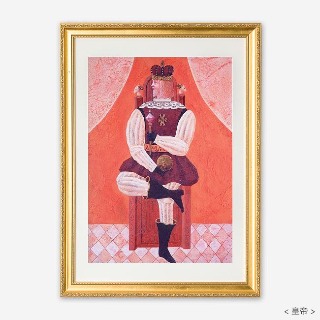 【受注生産】ステラ・タロットジークレー(恋人)