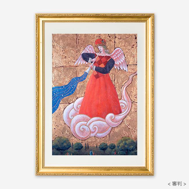 【受注生産】ステラ・タロットジークレー(審判)