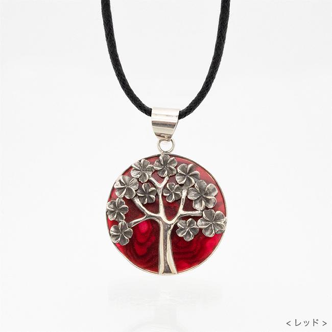願望成就 生命の樹シェルペンダント レッド