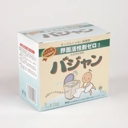 バジャン  洗濯用洗剤 1.2kg【常温便】