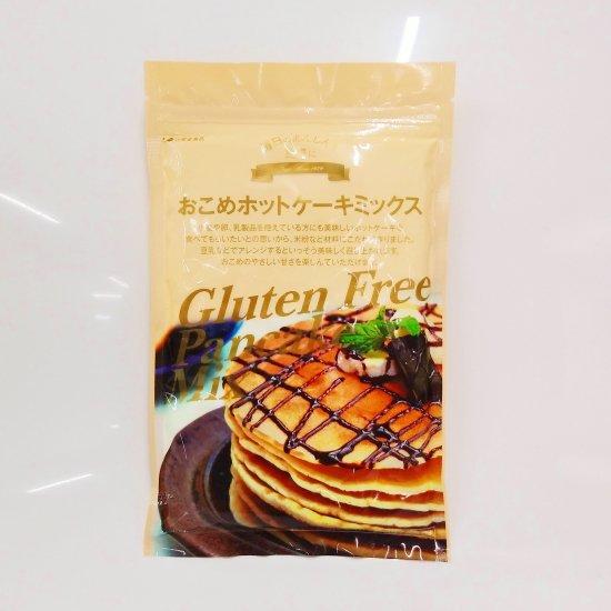 おこめホットケーキミックス 200g【常温便】