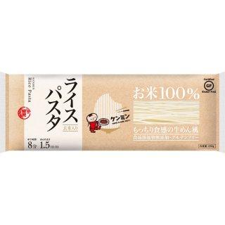 ライスパスタ 250g (ケンミン食品)【常温便】