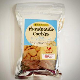 おこめクッキー 【常温便】