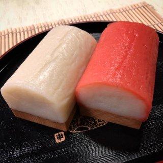 かまぼこ 紅(冷凍品)【クール便(冷凍)】