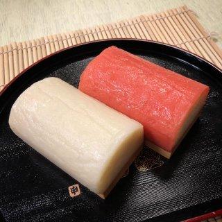 かまぼこ 白 (冷凍商品)【クール便(冷凍)】