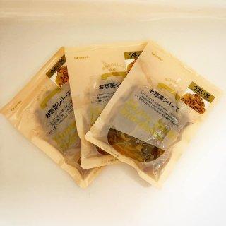 レトルト惣菜 うまい丼(3個セット) 【常温便】