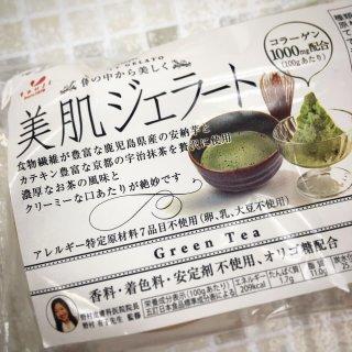美肌ジェラート(宇治抹茶)(冷凍)【クール便(冷凍)】