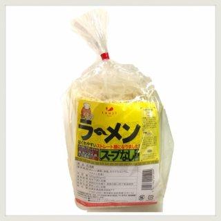 <リニューアル>辻のラーメン スープなし3食 国内産小麦粉使用 【常温便】