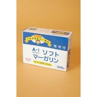 A-1ソフトマーガリン[ボーソー油脂] 【クール便(冷蔵)】