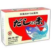 日食 だしの素 箱入り 10g×50袋 【常温便】お取り寄せ商品になります。
