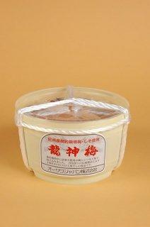 梅干し たる (龍神梅) 農薬、化学肥料不使用【常温便】