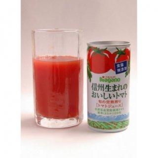 信州生まれのおいしいトマトジュース 190g【常温便】