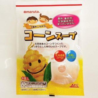 コーンスープ(粉末)【常温便】