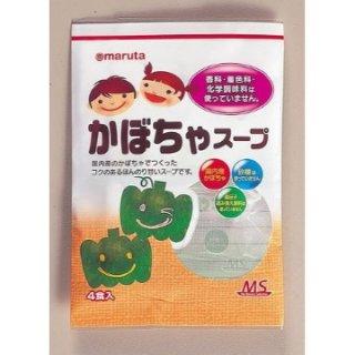 かぼちゃスープ(粉末)【常温便】