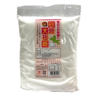 砂糖大根糖(てんさい糖 ビート糖)【常温便】