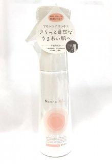 ナンナミスト    ボディローション 350ml【常温便】
