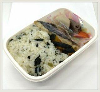 臨時掲載 レンジで温める簡単調理 鱈の唐揚和風弁当 【クール便(冷凍)】