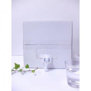 つじ富士命水 水素水 10L×2 (送料込み)【その他(送料0円)】お取り寄せ商品の為お届けにはお時間を頂きます