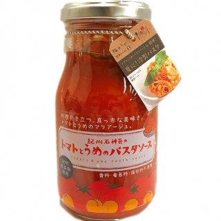 トマトとうめのパスタソース  【常温便】