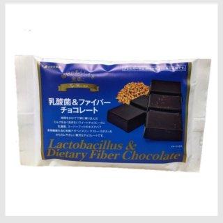 ノンシュガー乳酸菌&ファイバーチョコレート 乳・小麦成分不使用 辻安全食品初の機能性を持たせたチョコレートです。