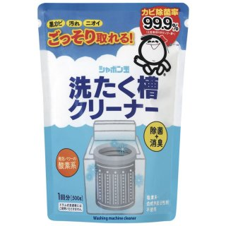 シャボン玉洗濯槽クリーナー500g【常温便】冷凍不可