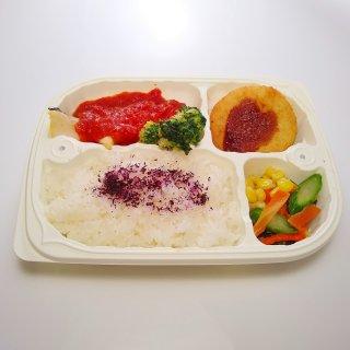 洋食冷凍弁当「白身魚のグリル/トマトとオリーブオイルのソース」【クール便(冷凍)】