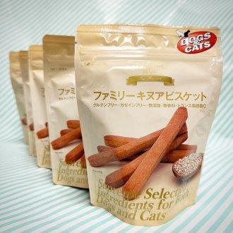 犬猫用キヌアビスケット5個セット (スティックタイプ)【常温便】