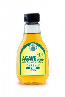 砂糖の代替に 有機アガベシロップGOLD(�アルマテラ)【常温便】低GIオーガニック甘味料