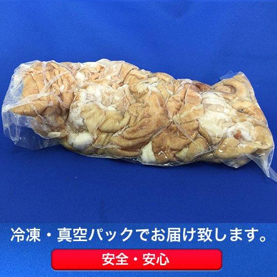 豚/大腸 (約1kg)ボイル済