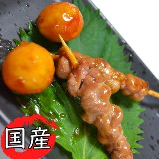 鶏ちょうちん串(1本30g/10本入)